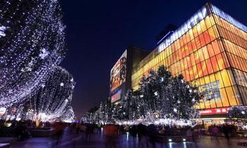 重庆万达广场商业中心