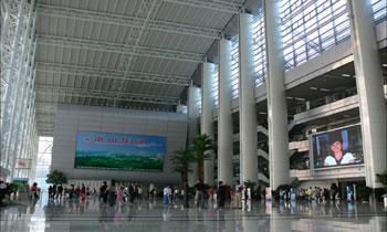 山东烟台国际会展馆
