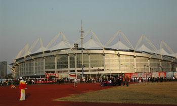 淮北市体育中心