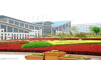 枣庄国际会展中心