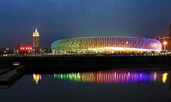 三门峡国际会展中心