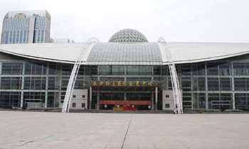 长沙红星国际会展中心