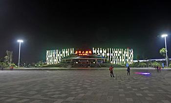 云南省普洱市普洱大剧院旁