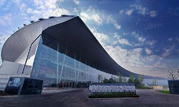 江西省南昌绿地国际博览中心