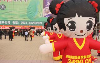 在济南国际会展中心广场上的好妞妞宣传气模