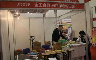 金王食品来自绿色的田园代理商查看咨询