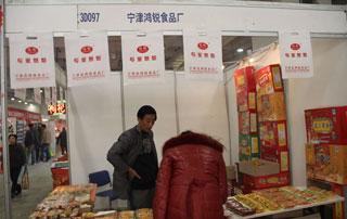 宁津鸿锐食品厂经销商对产品非常感兴趣