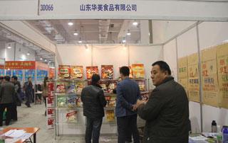 山东华美食品有限公司经销商查看产品