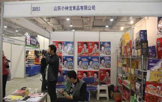 山东小神龙食品有限公司经销商咨询