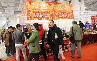 天津狗不理包子、台湾冰糖雪梨汤引经销商围观