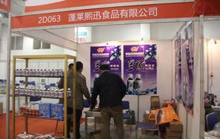 蓬莱熙迅食品有限公司招商产品展示