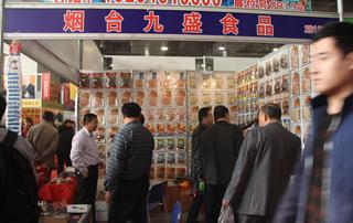 烟台九盛食品参加2014山东济南国际糖酒会