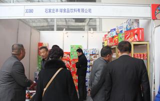 石家庄半球食品饮料有限公司产品备受经销商关注
