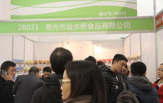 """寿光市金水桥食品有限公司-展位都快被经销商挤""""爆""""了"""