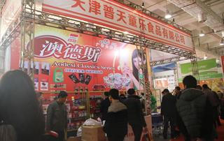 天津普天童乐食品有限公司-打造百年企业 铸就黄金品牌