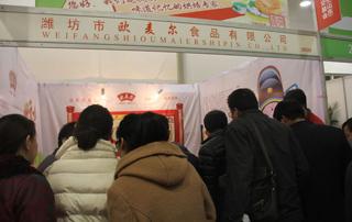 潍坊市欧麦尔食品有限公司-挤满了经销商的展位