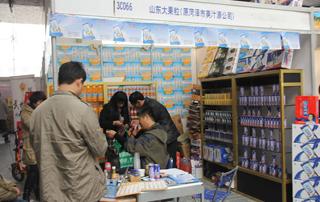 山东大果粒(原菏泽市美汁源公司)向经销商介绍产品