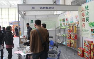 山东葵哥食品有限公司-黄秋葵果蔬脆片火爆招商