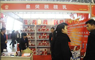 2014安徽合肥糖酒会皇贝核桃乳招商展位