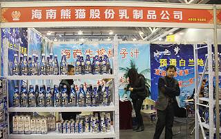 海南熊猫股份乳制品公司