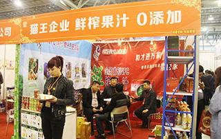 猫王企业 鲜榨果汁 0添加-全国首创NFC榨果汁