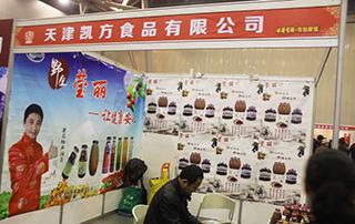 天津凯方食品有限公司-让健康安心