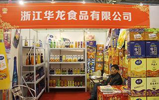 浙江华龙食品有限公司令郎满目的招商产品