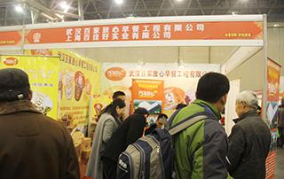 上海百佳好实业有限公司展位前前来咨询的经销商