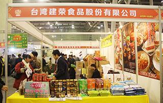 台湾建荣食品股份有限公司为经销商朋友介绍产品