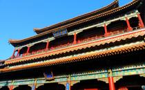 欢迎您来北京参观雍和宫