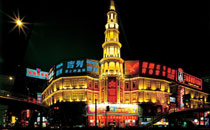 上海大世界游乐中心欢迎您