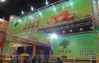 鹤壁轩轩食品有限公司参加2014年郑州国际糖酒会