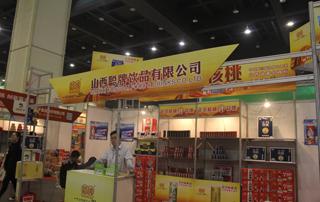 山西聪牌饮品有限公司欢迎您参加郑州糖酒会