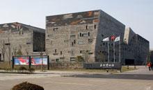 宁波博物馆-中国糖果展览会旅游