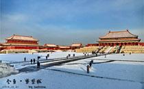 北京富硒食品展旅游-故宫