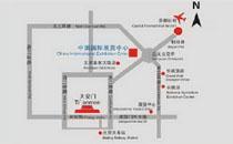 北京国际富硒食品展交通路线