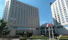 北京亮马河大厦-第五届INIE中国国际食品展推荐酒店