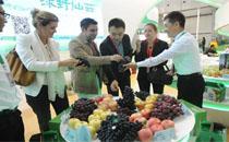 2014年廊坊国际有机食品展展会特色