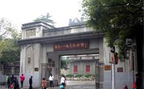 南昌起义纪念馆-绿色食品展旅游推荐
