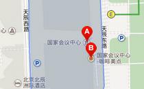 中国国际甜食及休闲食品展览会交通指南