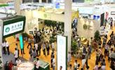 2014第九届上海绿色有机食品博览会组织机构