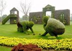 上海生物发酵产品展旅游景点-上海世纪公园