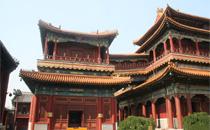 雍和宫-2015水博会旅游景点