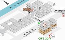 2014广州进出口食品展展位平面图
