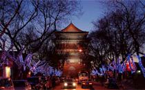 鼓楼-2014北京食品安全展旅游推荐