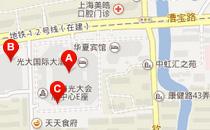 如何前往2014上海绿色食品展现场