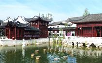 檀园-上海有机乐虎体育展旅游推荐