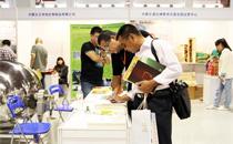 第10届内蒙古食品博览会参展增值服务