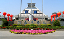 中部郑州糖酒会为您介绍河南博物院