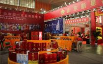 2013第70届山东省糖酒会带给你不一样的精彩